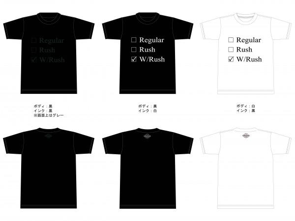 2017 New T-shirts