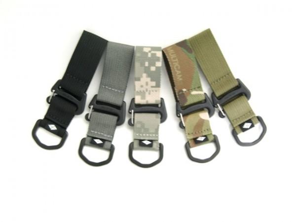 D-ring key holder