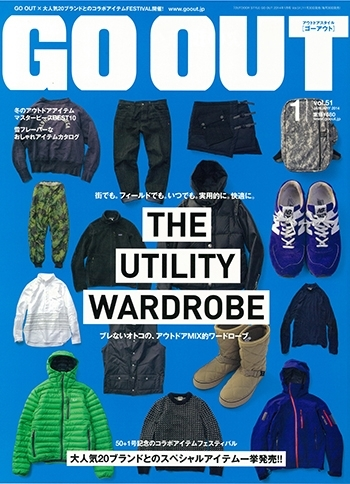GO OUT vol.51