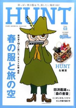HUNT vol.03