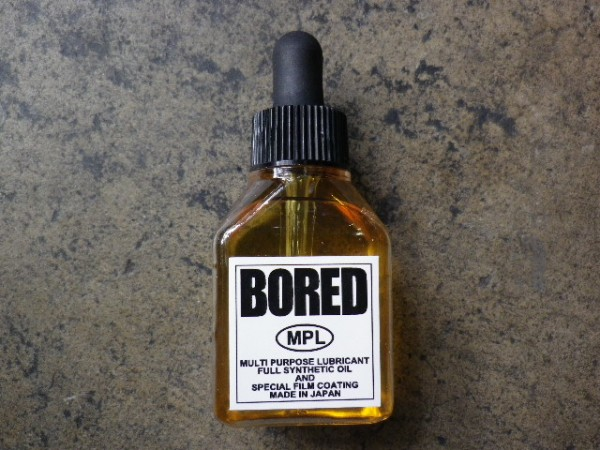 BORED OIL 「MPL」取扱い開始