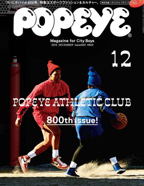 POPEYE800