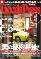 Goods Press 9